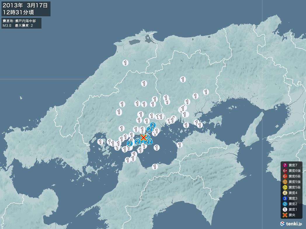 地震情報 2013年03月17日 12時31分頃発生 最大震度:2 震源地:瀬戸内海中部(拡大画像)