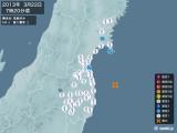 2013年03月22日07時20分頃発生した地震