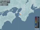2013年03月23日01時34分頃発生した地震
