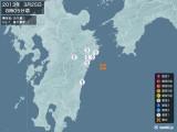2013年03月25日08時05分頃発生した地震