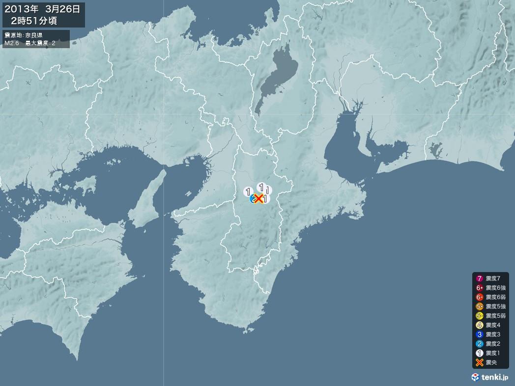 地震情報 2013年03月26日 02時51分頃発生 最大震度:2 震源地:奈良県(拡大画像)