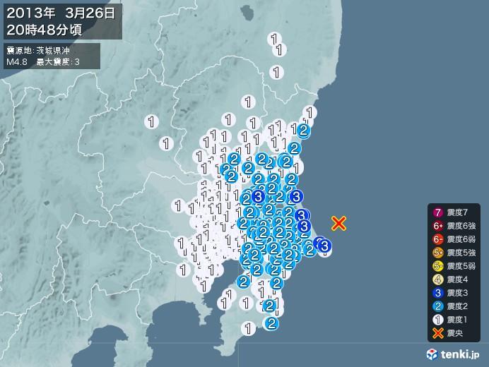 地震情報(2013年03月26日20時48分発生)