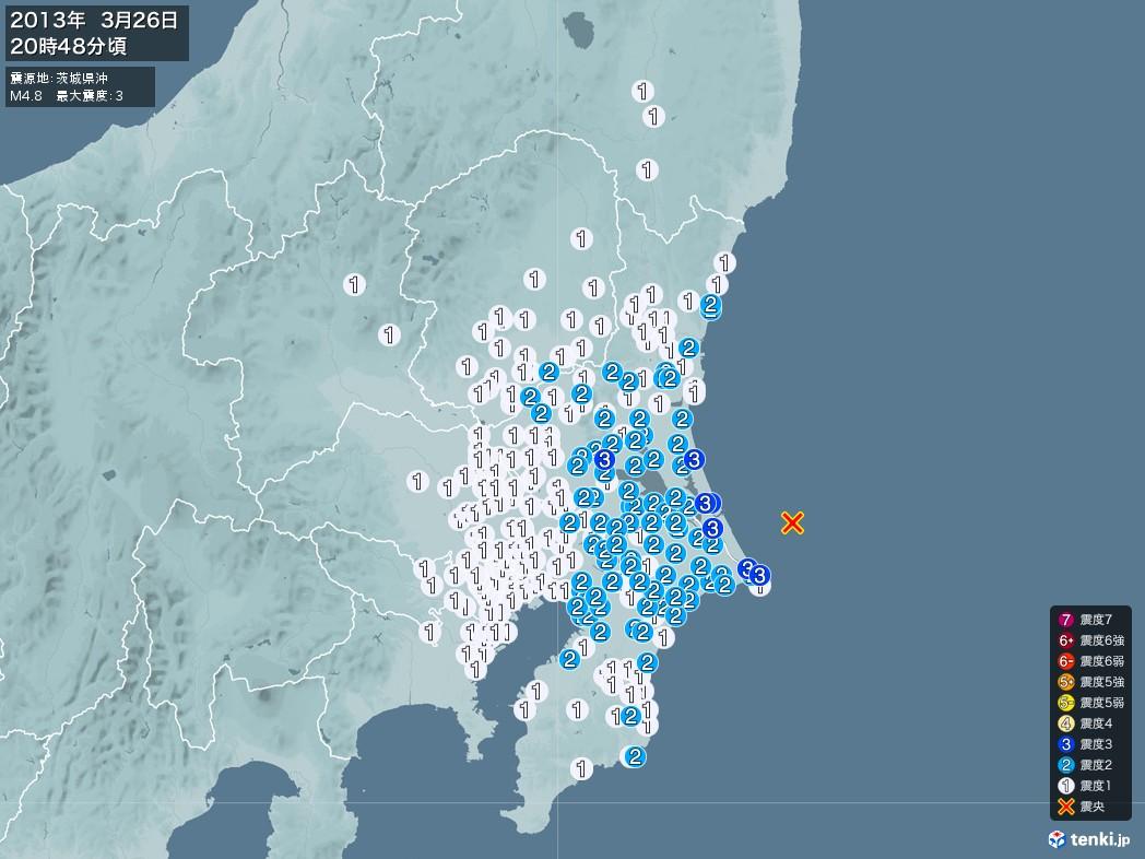 地震情報 2013年03月26日 20時48分頃発生 最大震度:3 震源地:茨城県沖(拡大画像)