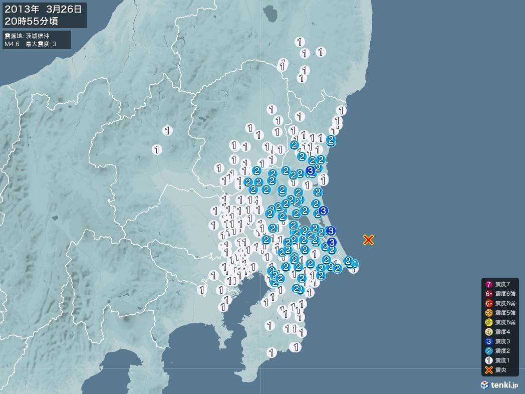 地震情報 2013年03月26日 20時55分頃発生 最大震度:3 震源地:茨城県沖(拡大画像)