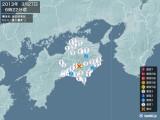 2013年03月27日06時22分頃発生した地震