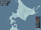 2013年03月27日10時25分頃発生した地震