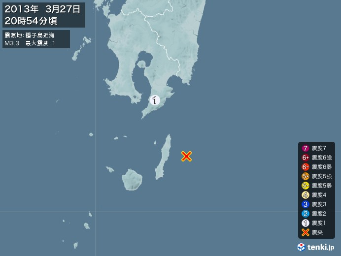 地震情報(2013年03月27日20時54分発生)