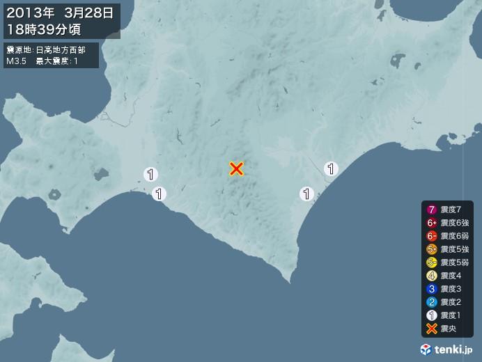 地震情報(2013年03月28日18時39分発生)