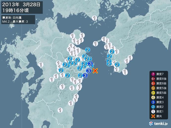 地震情報(2013年03月28日19時16分発生)