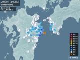 2013年03月28日19時16分頃発生した地震