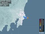 2013年03月29日00時48分頃発生した地震