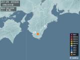 2013年03月30日04時43分頃発生した地震