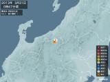 2013年03月31日00時47分頃発生した地震