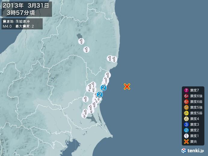 地震情報(2013年03月31日03時57分発生)