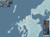 2013年03月31日07時53分頃発生した地震