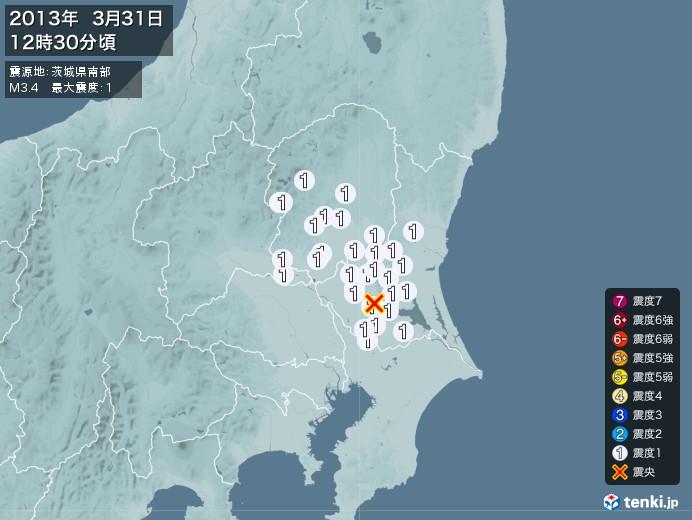 地震情報(2013年03月31日12時30分発生)