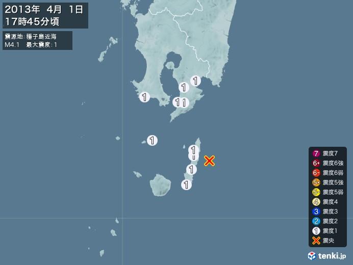 地震情報(2013年04月01日17時45分発生)