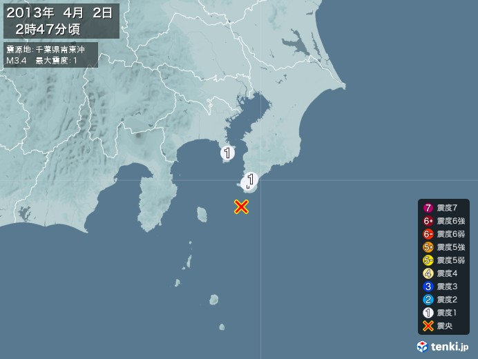 地震情報(2013年04月02日02時47分発生)