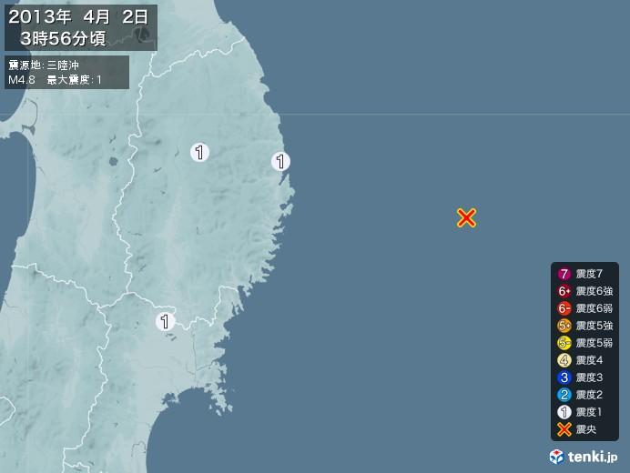 地震情報(2013年04月02日03時56分発生)