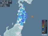 2013年04月02日03時53分頃発生した地震