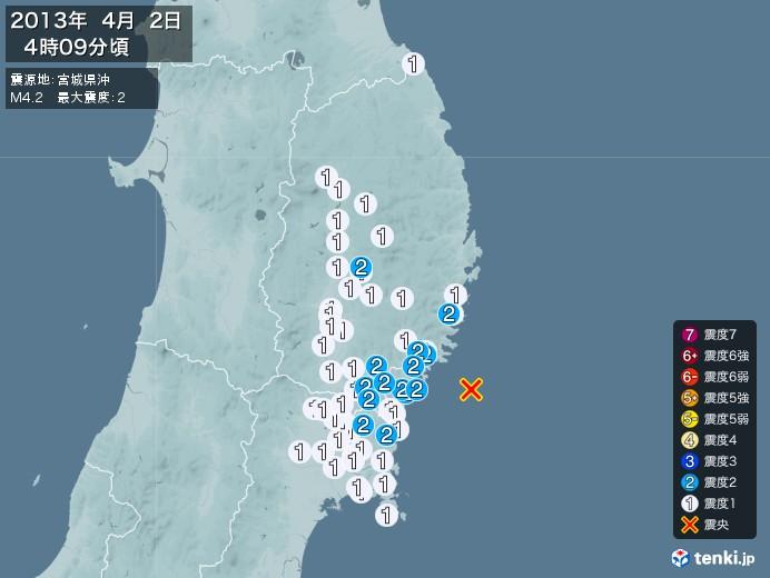地震情報(2013年04月02日04時09分発生)