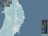 2013年04月02日05時04分頃発生した地震