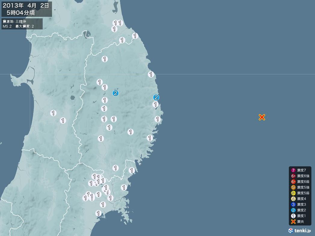 地震情報 2013年04月02日 05時04分頃発生 最大震度:2 震源地:三陸沖(拡大画像)
