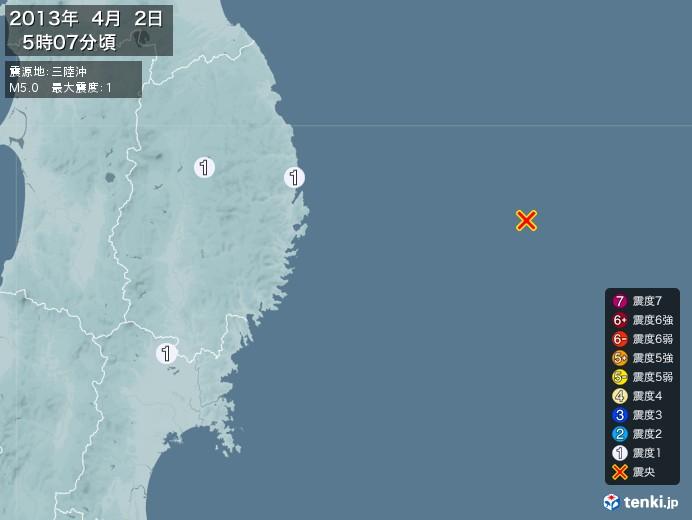 地震情報(2013年04月02日05時07分発生)