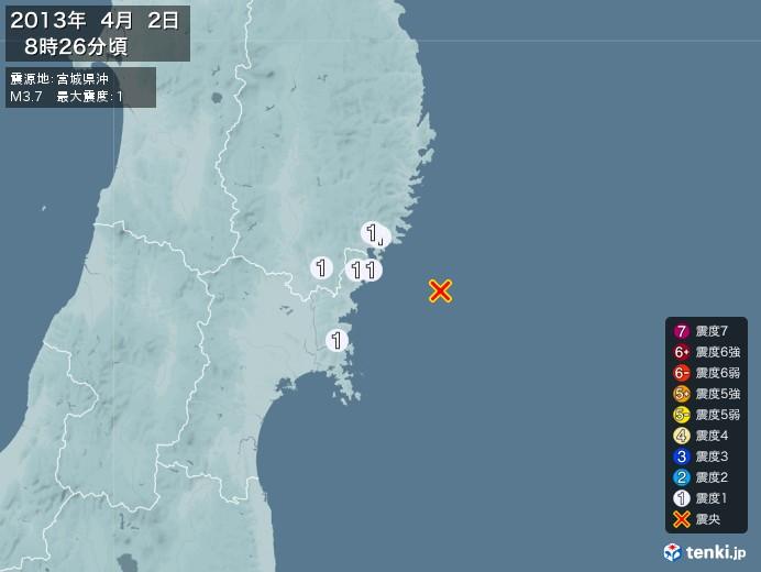 地震情報(2013年04月02日08時26分発生)
