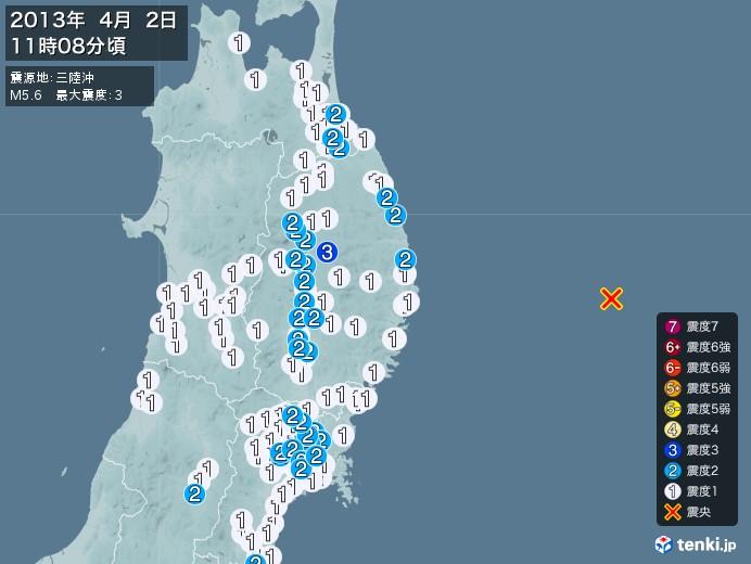 地震情報(2013年04月02日11時08分発生)