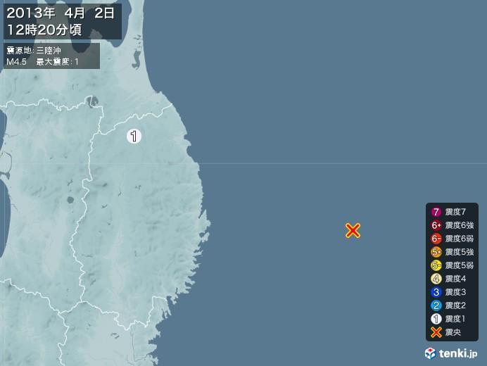 地震情報(2013年04月02日12時20分発生)