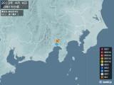 2013年04月04日00時15分頃発生した地震