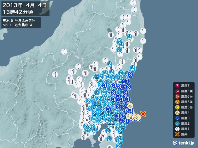 地震情報(2013年04月04日13時42分発生)