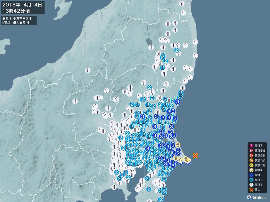 地震情報 2013年04月04日 13時42分頃発生 最大震度:4 震源地:千葉県東方沖(拡大画像)