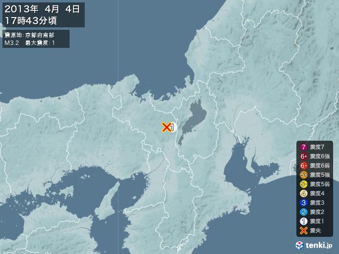 地震情報(2013年04月04日17時43分発生)