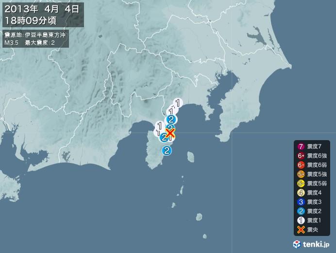 地震情報(2013年04月04日18時09分発生)