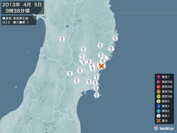 地震情報(2013年04月05日09時38分発生)