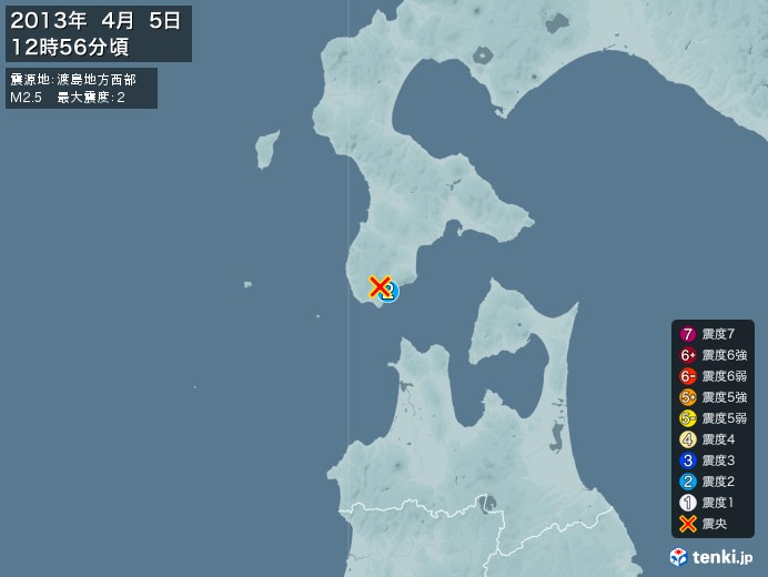 地震情報(2013年04月05日12時56分発生)