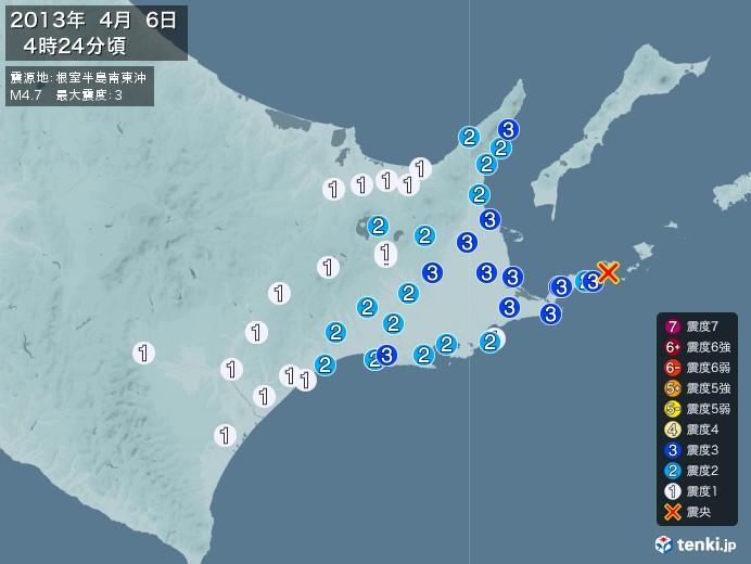 地震情報(2013年04月06日04時24分発生)