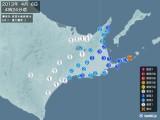 2013年04月06日04時24分頃発生した地震