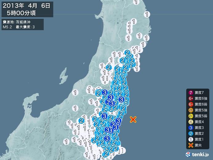 地震情報(2013年04月06日05時00分発生)