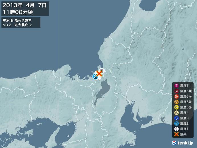 地震情報(2013年04月07日11時00分発生)