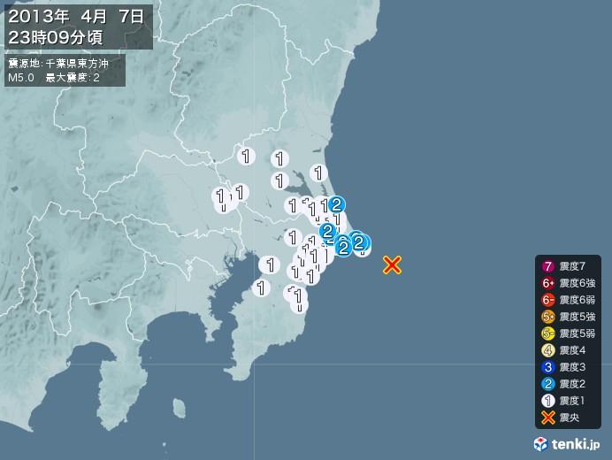 地震情報(2013年04月07日23時09分発生)