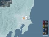 2013年04月10日04時52分頃発生した地震