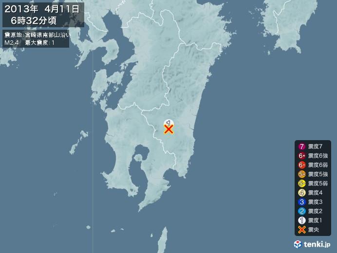 地震情報(2013年04月11日06時32分発生)