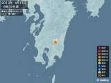 2013年04月11日06時32分頃発生した地震
