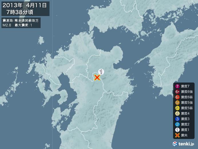 地震情報(2013年04月11日07時38分発生)