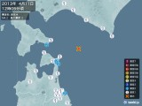 2013年04月11日12時05分頃発生した地震