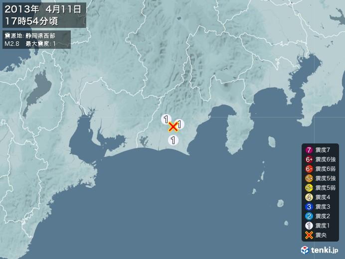 地震情報(2013年04月11日17時54分発生)