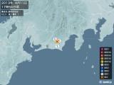 2013年04月11日17時54分頃発生した地震